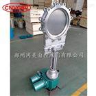 Z973W不锈钢耐酸碱电动刀型闸阀GMZ973W