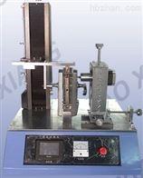 锁具耐用性试验机