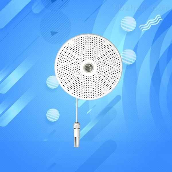 多功能空气质量传感器