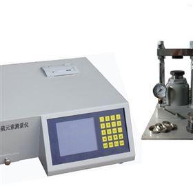 BM2008G硫酸钡分析仪