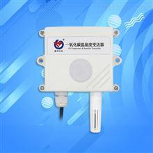CO一氧化碳传感器变送器485高精度