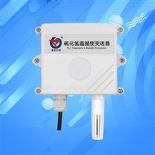 硫化氢传感器气体检测仪