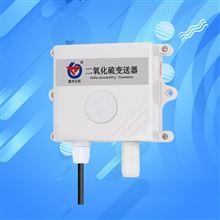 二氧化硫气体浓度检测仪