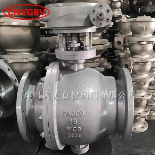 铸钢蜗轮固定球阀GMQ347Y/H/W/F-16C/25C