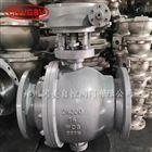 Q347Y/H/W/F-16C铸钢蜗轮固定球阀GMQ347Y/H/W/F-16C/25C