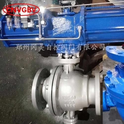 气动铸钢固定球阀GMQ647Y/H/F/W-16C/25C