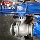 Q647Y/H/F/W-16C/25C/40C气动铸钢固定球阀GMQ647Y/H/F/W-16C/25C
