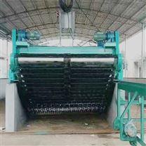 猪粪翻堆机有机肥料生产设备链板式翻抛机