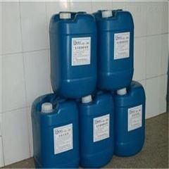 TS-109四平无毒臭味剂特点和分类