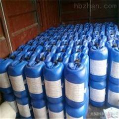 TS-109滨州腐蚀臭味剂一吨价格