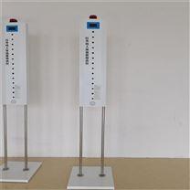 红外线人体温度筛选仪