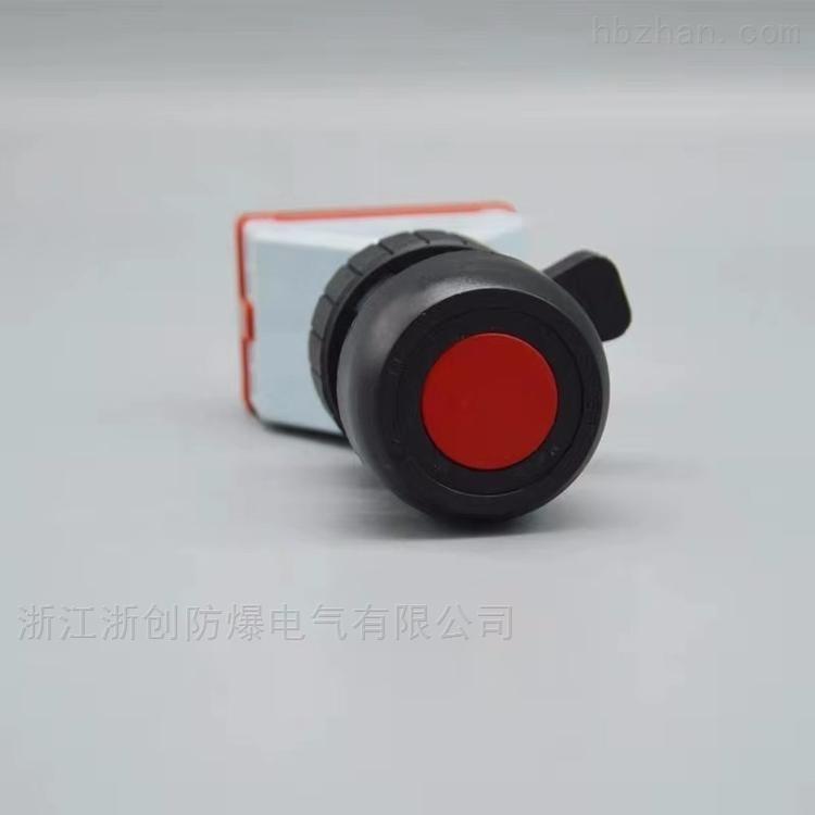 防水腐防爆配电箱电源动力操作控制按钮开关