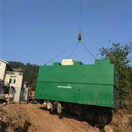 HS-03屠宰厂废水污水处理设备气浮机