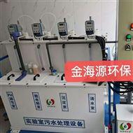 河南小型社区医院污水处理设备使用方法