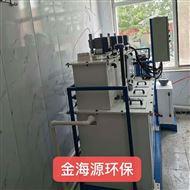 金海源专业小型医院污水处理设备工作原理