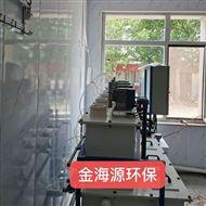 乡镇化验室污水处理设备专业定制