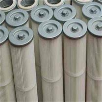 长期供应除尘滤芯滤筒厂家