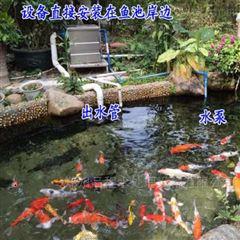 GQ-8景观水养殖鱼池不锈钢净化水处理过滤系统