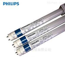 飞利浦T8 1.2米14W人体微波感应LED灯管