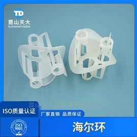 耐高温腐蚀填料聚丙烯海尔环填料