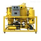 ZYA-100废油脱色过滤净化设备