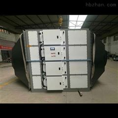 ZX-FQ新型油雾净化器 热处理油烟净化设备厂家