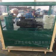 承装修试三四五级配置表-干式螺杆真空泵