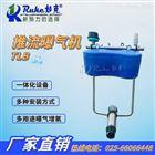 TLB大流量移動曝氣池設備