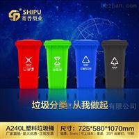 昆明市政环卫招标加厚塑料分类垃圾桶