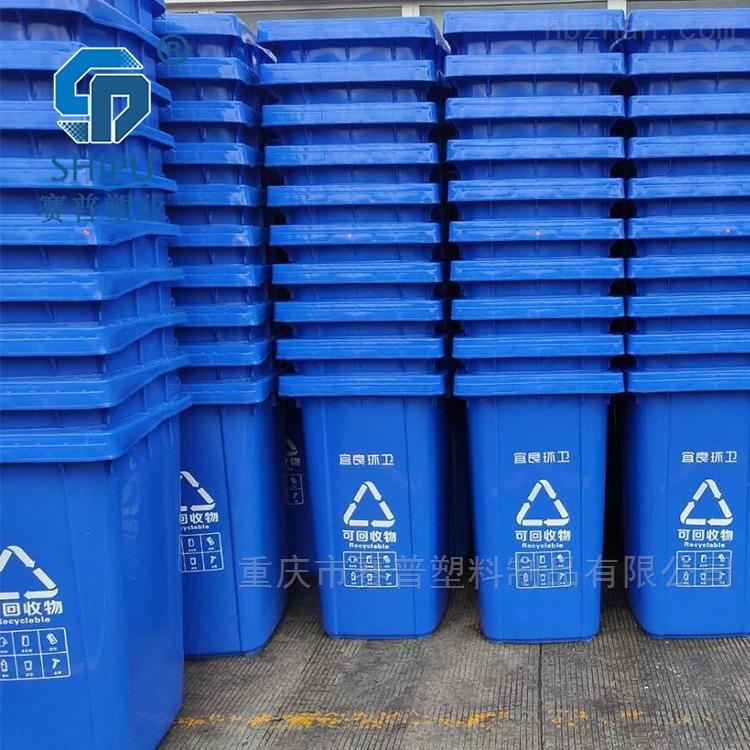 重庆沙坪坝240升加厚挂车塑料垃圾桶供应商