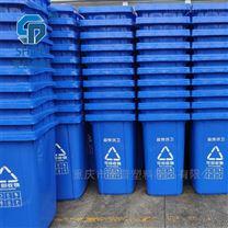 重庆涪陵加厚垃圾车 240升塑料垃圾桶批发