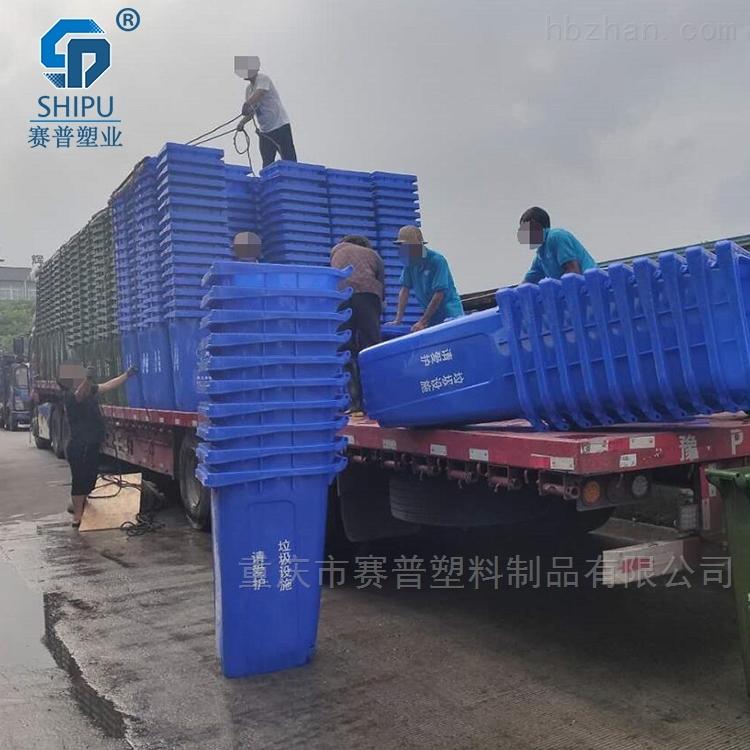 云南昆明户外加厚挂车塑料环卫垃圾桶批发