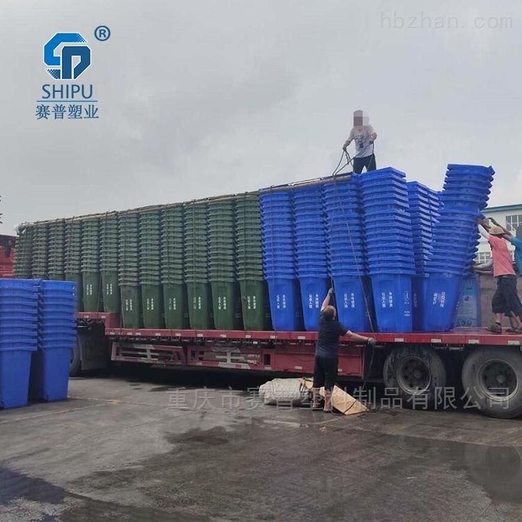 甘孜州环境整治户外环卫分类塑料垃圾桶批发