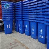 C240L垃圾桶重庆万盛240升物业小区街道环卫垃圾桶