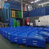 C240L垃圾桶重庆荣昌户外加厚塑料环卫垃圾桶生产厂家