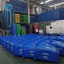 重庆荣昌户外加厚塑料环卫垃圾桶生产厂家