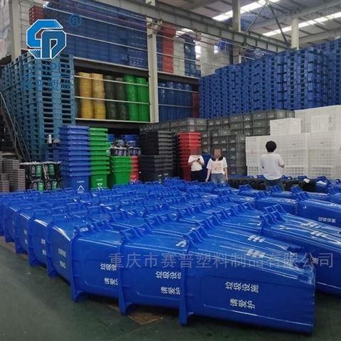 昆明塑料垃圾桶厂家 物业小区分类垃圾箱