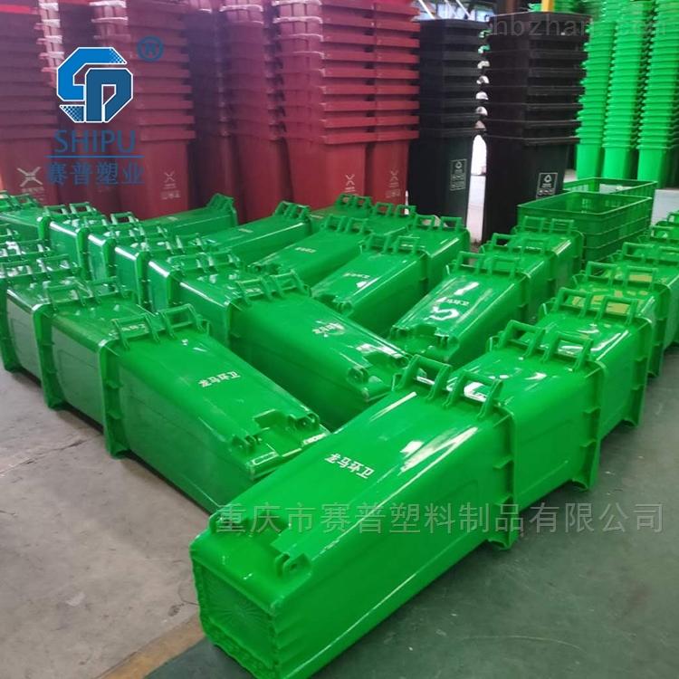 德阳240升街道小区物业分类塑料垃圾桶厂家
