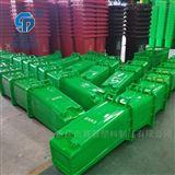 A120L垃圾桶重庆潼南四色分类环卫垃圾桶 果皮箱价格