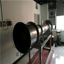 热球式风速仪校准装置