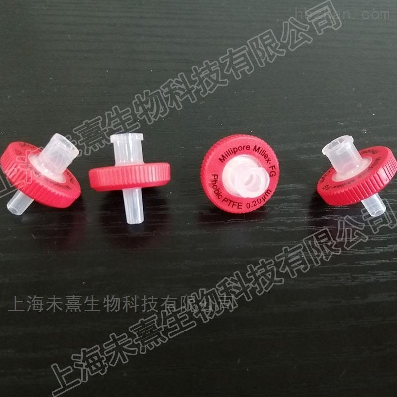 Millipore针头式过滤器PTFE材质滤器