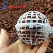 污水处理悬浮球填料 除臭生物填料
