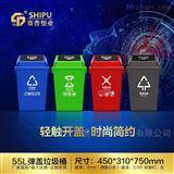 1号弹盖桶塑料垃圾桶 弹盖摇盖四色分类垃圾筒果皮箱