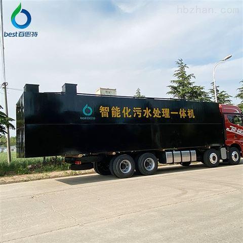 养鸡鸭鹅污水处理设备