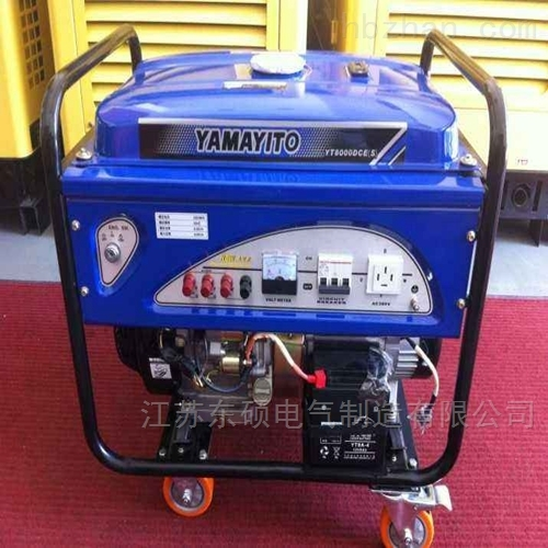 承装修试三四五级配置表-发电机