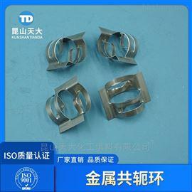 真空精馏塔填料不锈钢共轭环填料