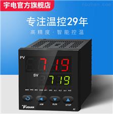 AI-719/AI-719P/808/808HAI-719/808功能增强型人工智调节器