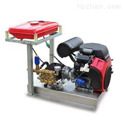 YX3521 E智能高压冷热水清洗机