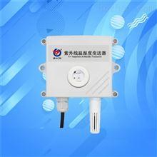 紫外线传感器照射强度监测rs485
