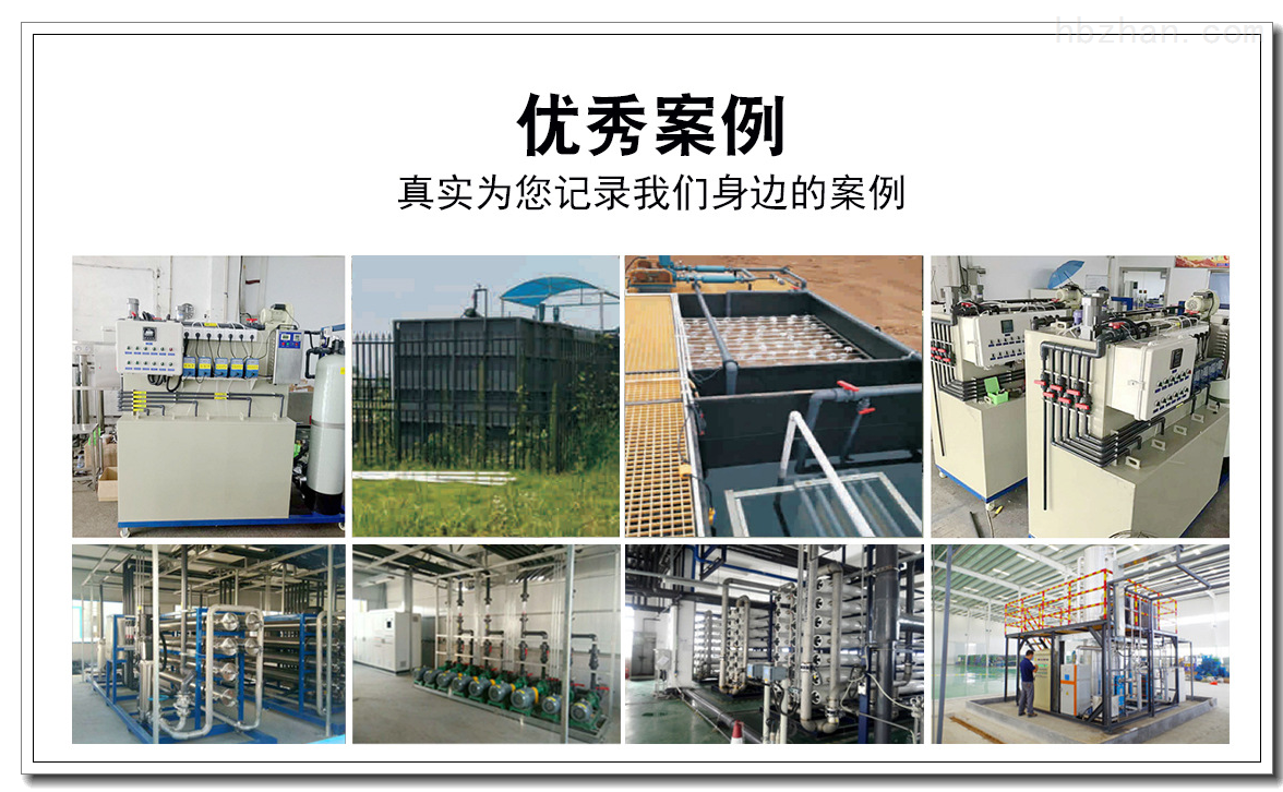 东莞市合富环保科技有限华宇平台网址授权开户网站